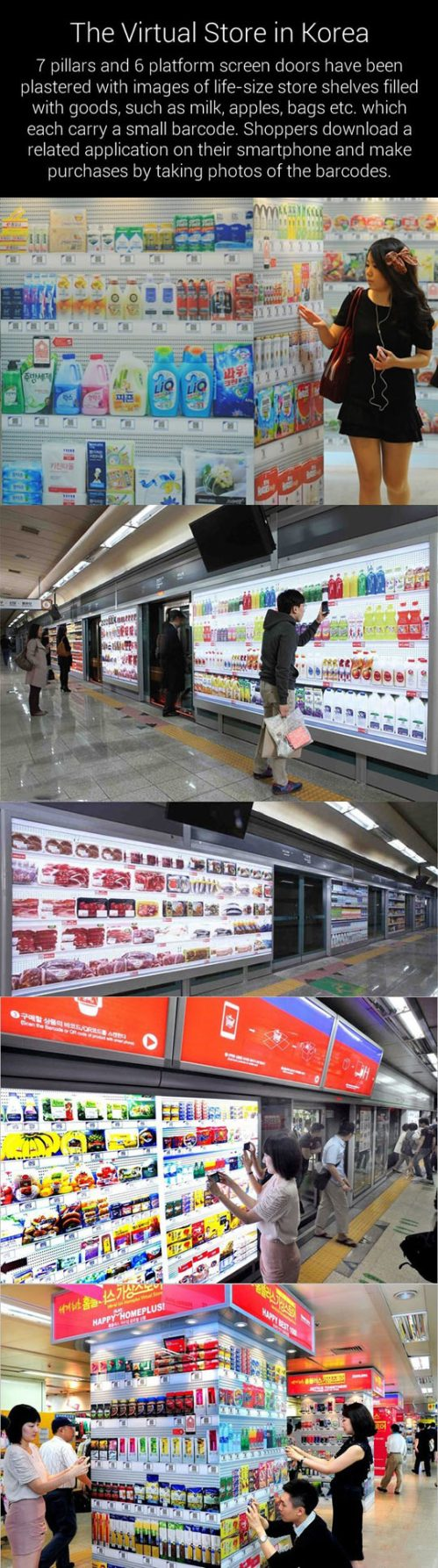 The virtual store in Korea